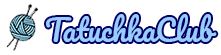 Сайт о вязании