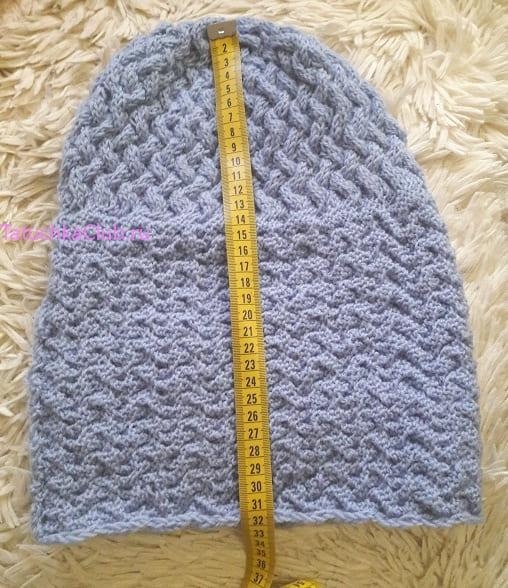 Высота шапки