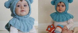 Детский шапка шлем для мальчика