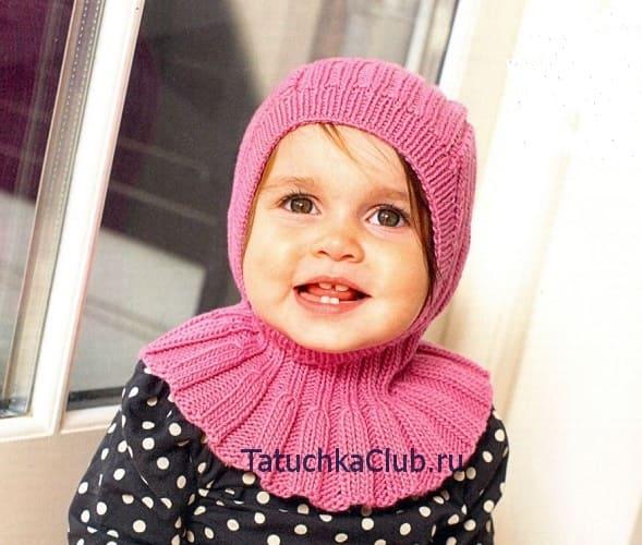 Детский шапка шлем