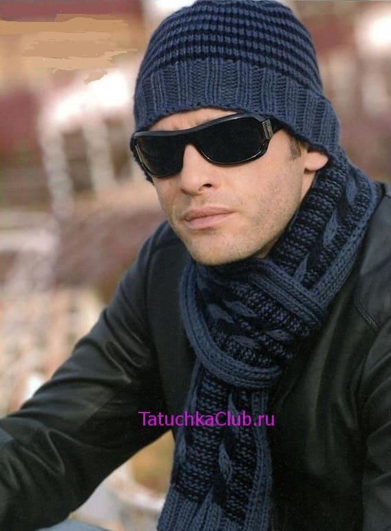 Фантазийный шарф для мужчины