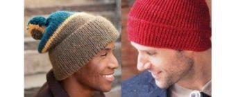 Мужская шапка резинкой 1 х 1 спицами