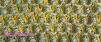 Узор жемчужные узелки