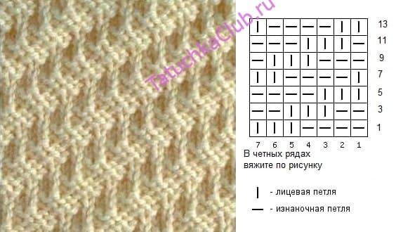 Диагональная вязка для детей