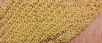 Турецкая резинка спицами