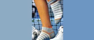 Женские короткие носки спицами Фото