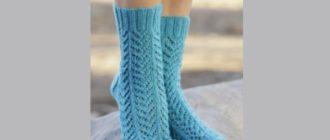 Ажурные носки узором елочка