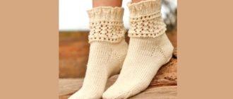 Носки с ажурной резинкой на 5 спицах