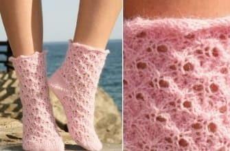 Розовые вязаные носки