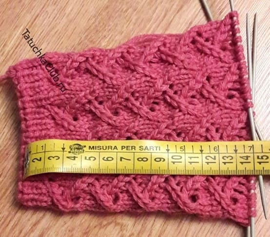 Начало вязания ажурного носка