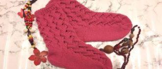 Схемы вязания ажурных носочков - 8 моделей