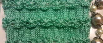 Схема вязания узора паучки на спицах