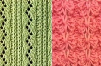 Ажурная резинка – варианты вязания