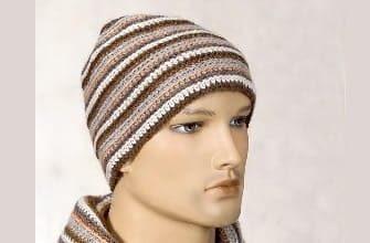 Мужская шапка в полоску