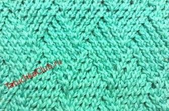 Плетение ромбы