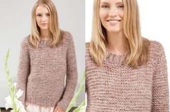 Простой свитер